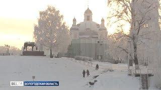 Сильные морозы пришли в Вологодскую область