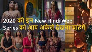 Top 10 Best Hindi Web Series 2020 Best Web Series Of 2020