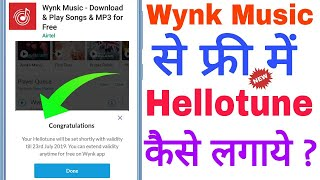 Wynk Music se free mein caller tune kaise set kare | How to set free hellotune on Wynk music app