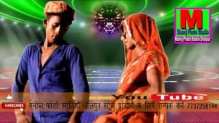 पेटमें दर्द  चल्पाऊ  नहीं बेद  बुला लांगुरिया Pet min dard chlpanu nhi Manish Mastana