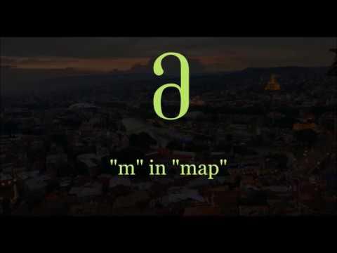 Learn to Read the Georgian Alphabet (Part III : Consonants)