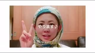 結び屋ゆいくの村田なちこさんによる「防災ふろしき動画」シリーズ第2...
