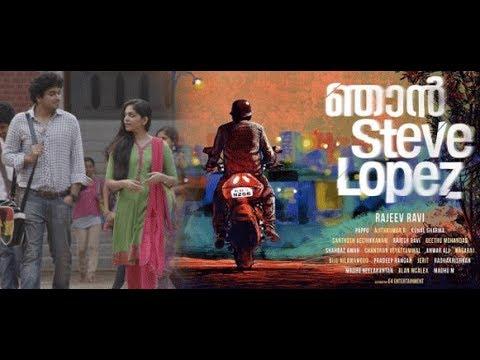 Njan Steve Lopez | 2015 Malayalam Full Movie