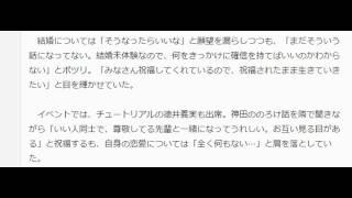 神田愛花、恋人・日村の「体臭」も好き 結婚願望も吐露 お笑いコンビ・...