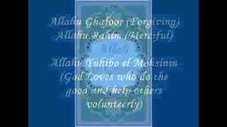Give Thanks to Allah Muslim Song sounds like Michael Jackson! مسلم.3gp