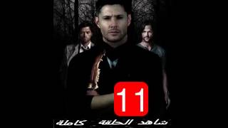 download Supernatural S10E11 torrent