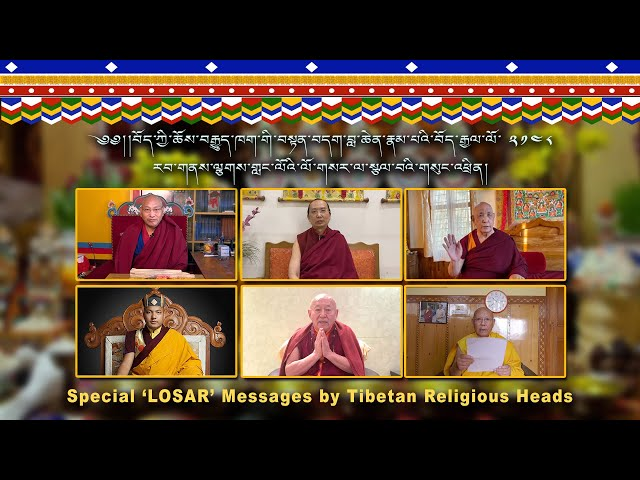 Special 'LOSAR' Messages by Tibetan Religious Heads