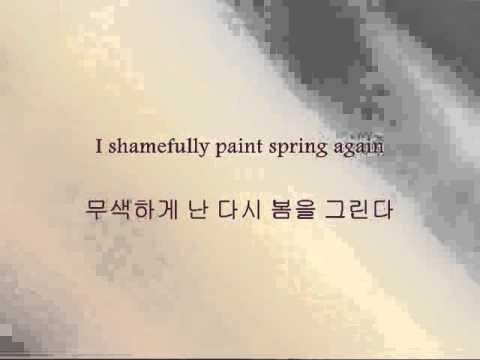 Urban Zakapa - 봄을 그리다 (Painting Spring) [Han & Eng]