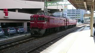 ED75 757入場配給仙台発車