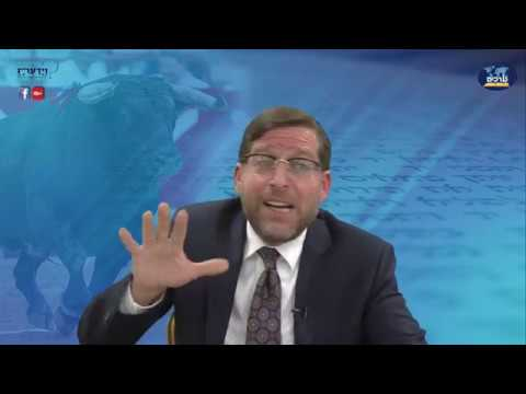לא אנחנו לא חיות - על צמחונות ומוסריות ביהדות - שיעור 9 - הרב אהרן לוי