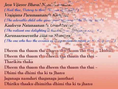 Video No.2 - Kalinga Narthana Thillana -Song with lyrics & meaning -- Part 2 (by Dr.U.Raran)