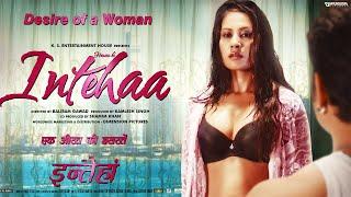 Hawas Ki Inteha | Official Trailer | Releases 1 July 2016 | Dev Singh,  Komal Dhillon