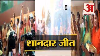 तस्वीरों में देखिए हर जगह BJP की जीत का शानदार Celebration