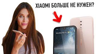 Когда Xiaomi не нужен - Nokia может!?