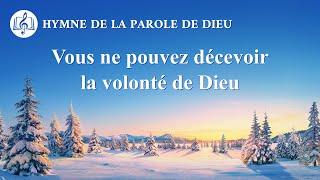 Musique chrétienne 2020 « Vous ne pouvez décevoir la volonté de Dieu »