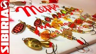 Вращающиеся блёсны Mepps от  Mepps.ru/ Обзор блёсен и подарок от меппс.ру