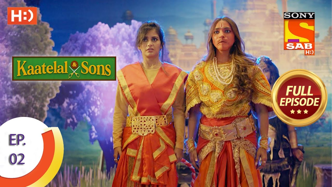 Download Kaatelal & Sons - Ep 2 - Full Episode - 17th November 2020