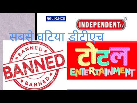 Independent Tv Picture Freezing / Hang Problem Worst Dth
