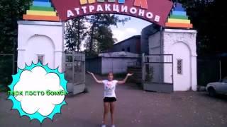 Достопримечательности города Воткинск(, 2016-07-27T12:57:31.000Z)