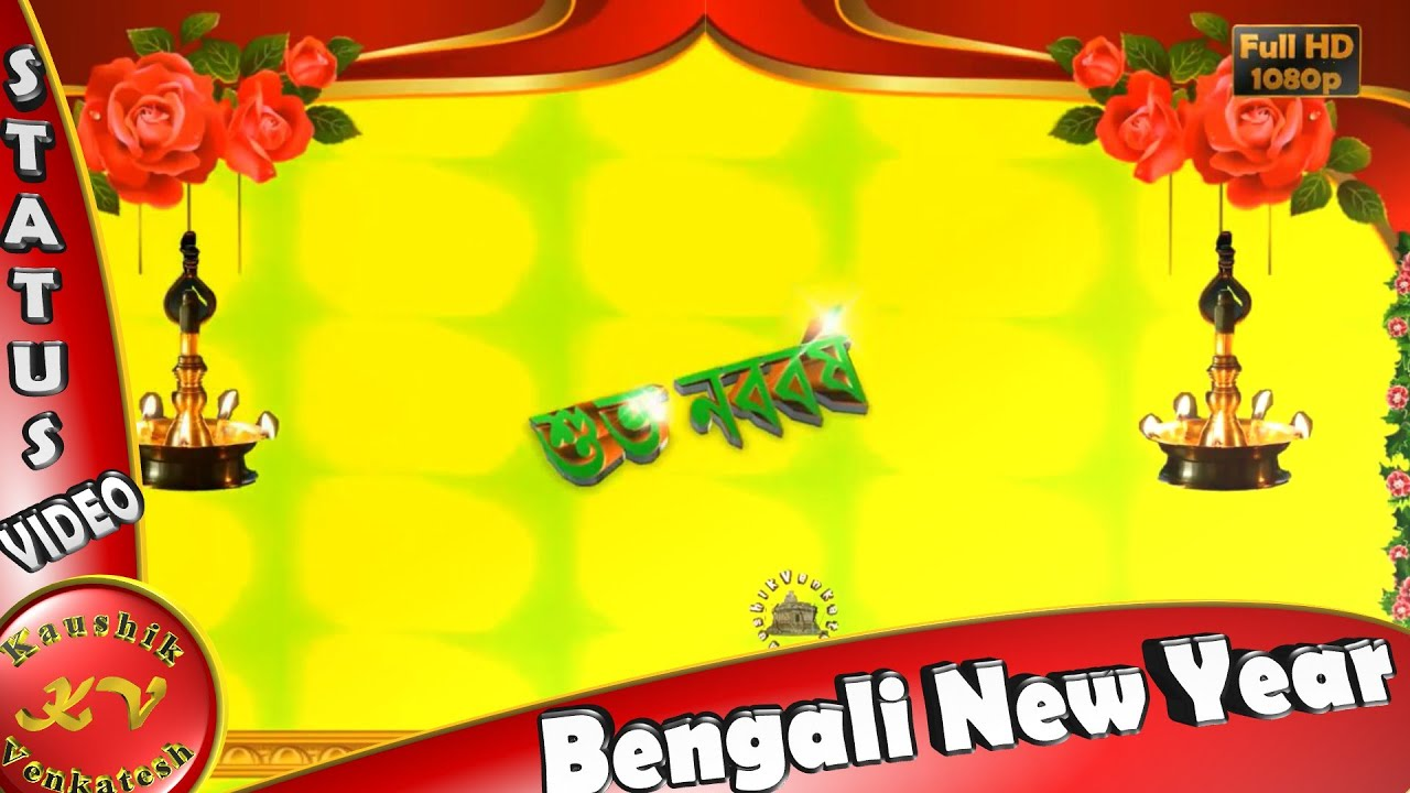 happy bengali new year 2018wisheswhatsapp videogreetingsanimationpoila baisakhdownload