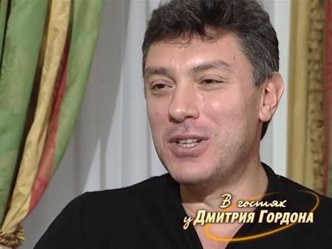 Немцов: Я понял,
