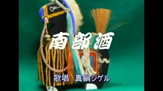 go saitouさんのリクエストにより、久し振りにUPです。