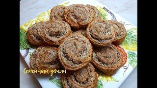 Ореховые Рулетики /Простой рецепт выпечки