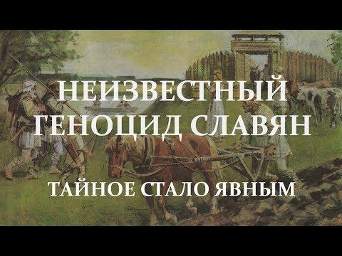Анатолий Клёсов. Загадки