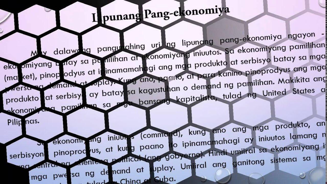 Lipunang Pang-ekonomiya