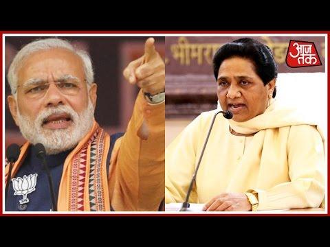 Narendra Modi Has Imposed 'Undeclared Economic Emergency: Mayawati