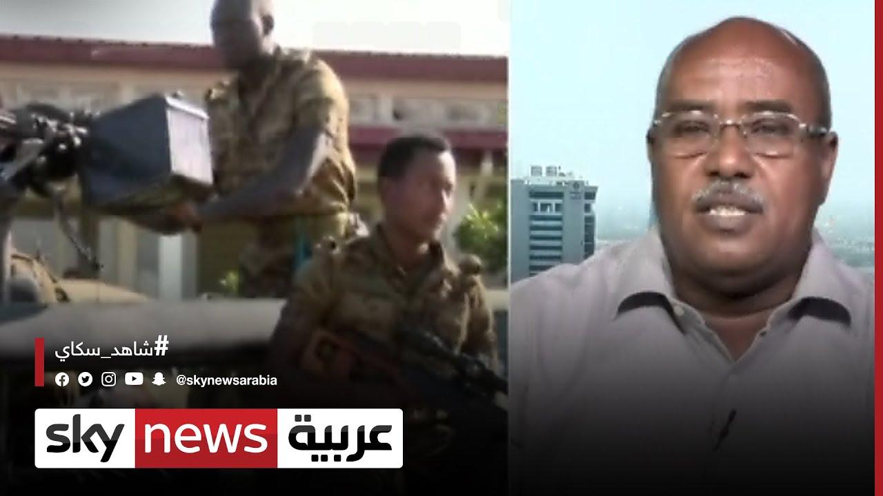 عبد المنعم إدريس: حكومة السودان السابقة كانت تصمت على الاعتداءات الإثيوبية أما الآن فالوضع تغير  - نشر قبل 1 ساعة