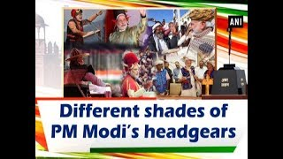 Different shades of PM Modi's headgears - #ANI News