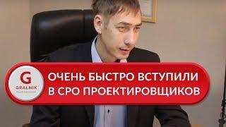Получить допуск сро строительство в Казани(, 2016-12-15T09:21:38.000Z)