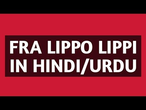 FRA LIPPO LIPPI in Hindi/Urdu..