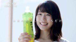 【日本CM】有村架純告訴大家伊藤園新裝綠茶如何保持鮮度 有村架純 動画 17