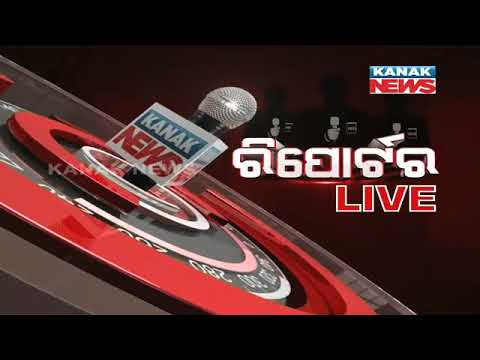 Reporters Live: Youth Tortured By Police In Bargarh