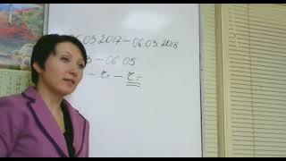 Как исчисляются сроки в трудовых отношениях- Образовательный центр Альтернатива