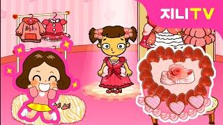 [지니TV] 핑크가 제일 좋아♥ 핑크 공주님 | 옷입히기 패션놀이 | 케이크 만들기 | 방꾸미기 | 미니게임