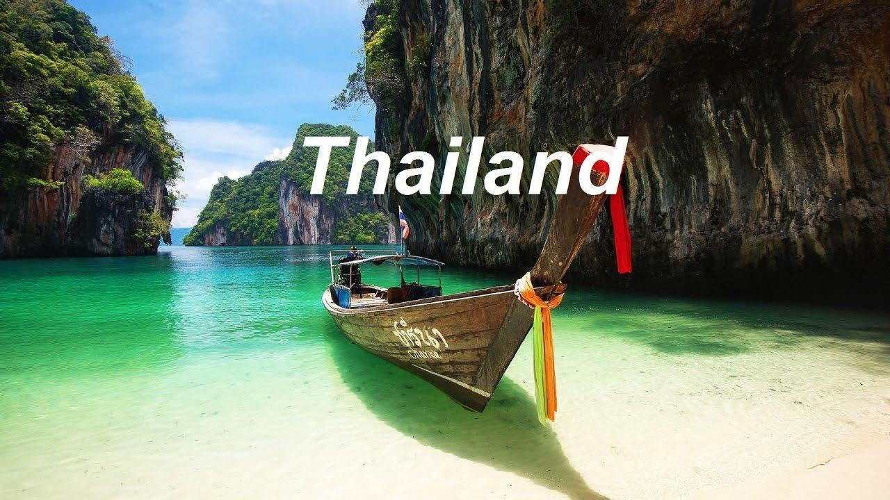 Туры в таиланд на 2017 год