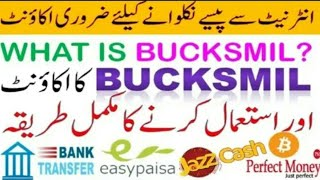 Bucksmil Account | Easy way to make Bucksmil Account | Exchange your Currency $