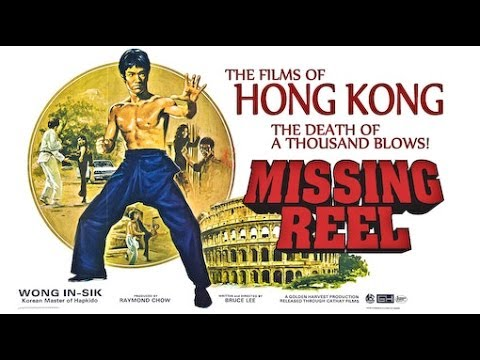 Hong Kong Action - Missing Reel: The History of Grindhouse Genres - Ep.6