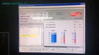 Диагностика инжектора Smart Delphi DAF XF105 с выдачей кода коррекции
