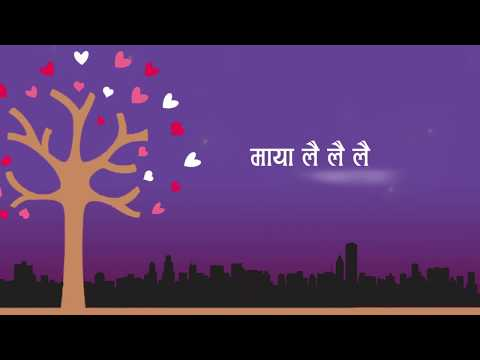 Maya Lai Lai Lai -Aayuf Luitel ft. Kamal Khatri || New Nepali Pop Song