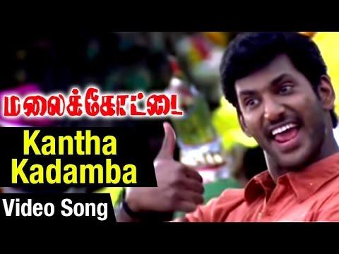 Kantha Kadamba Video Song | Malaikottai Tamil Movie | Vishal | Priyamani | Mani Sharma