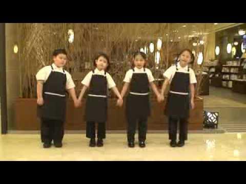 Lagu Terima Kasih Bahasa Cina