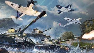 «Холодная Сталь» 1.51 - Анализ обновления - War Thunder