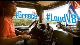 [Loud Edition] Hungary-Greece V8 Truck Trip 2k18