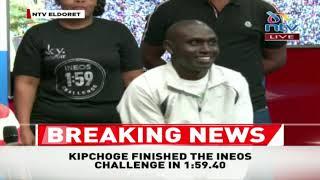 Eldoret residents cut cake to celebrate Eliud Kipchoge's victory || INEOS 1:59 Challenge