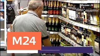 Смотреть видео Что россияне думают о введении сухого закона? - Москва 24 онлайн