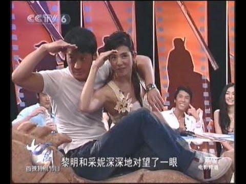 黎明 Leon Lai-2005電影七劍專訪@CCTV6
